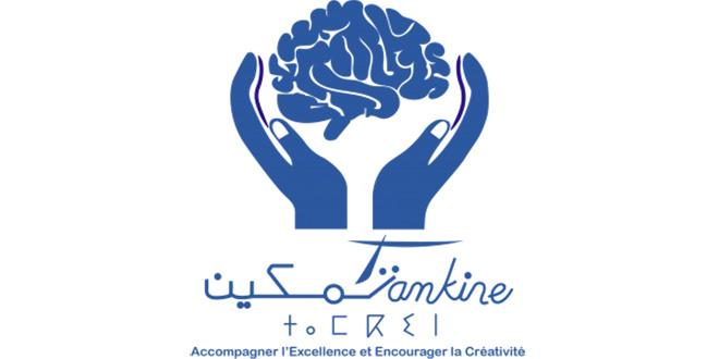 fondation_tamkine_covid_tt_0.jpg