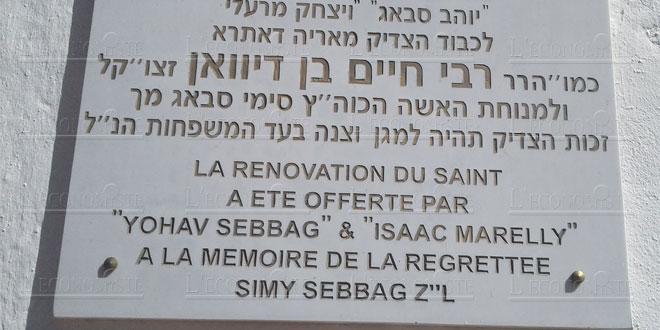 juifs-rabbi-haim-ben-diouane-3-066.jpg