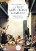 juifs_et_musulmans_du_maroc_060.jpg