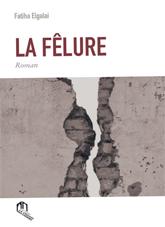 la_felure_075.jpg