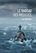 le_radeau_des_meduses_075.jpg