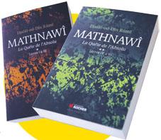 mathnawi._la_quete_de_labsolu_086.jpg