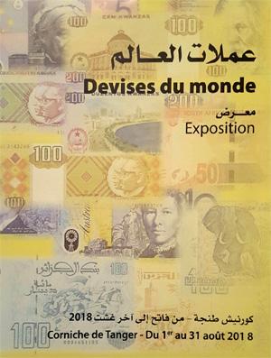 monnaie_du_monde_032.jpg