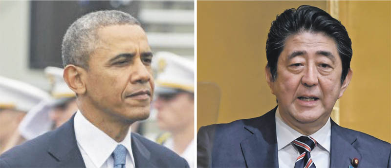 obama_shinzo_abe_025.jpg