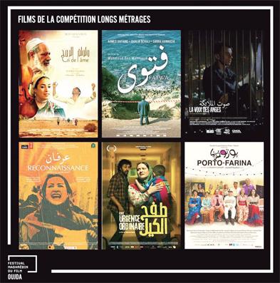 oujda_festival_maghrebin_du_film_031.jpg