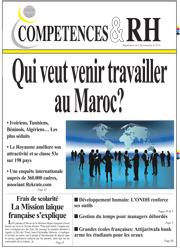 rh_qui_veut_venir_travailler_au_maroc.jpg