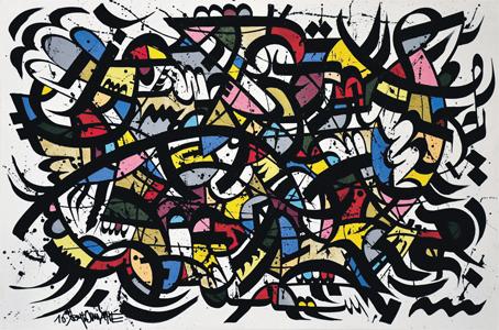 street_art_calligraphie_008.jpg