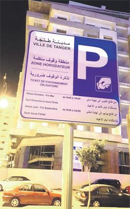 tanger_parking_horodateur_009.jpg
