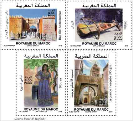 timbres_069.jpg