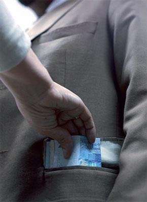 transparency-maroc.jpg