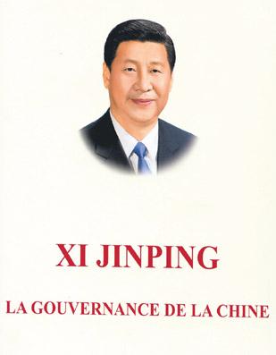 xi_jinping_035.jpg