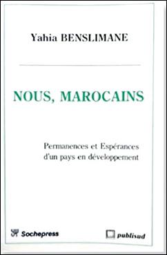 yahia_benslimane_nous_marocains_095.jpg