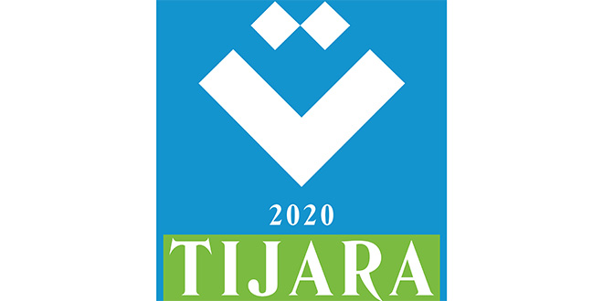 Forum du commerce : Tijara 2020 s'implique