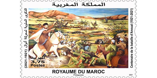 Un timbre-poste émis en commémoration de la bataille d'Anoual