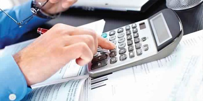 DGI: avantages fiscaux pour les auto-entrepreneurs en 2019