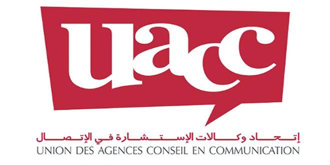 Presse et Communication: Les professionnels appellent à sauver le secteur
