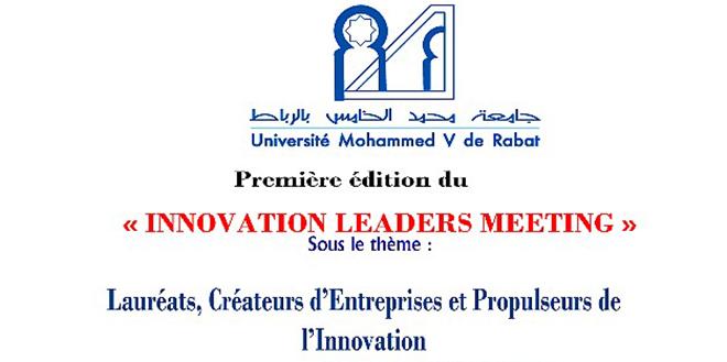 Lancement à Rabat de l'UM5-Invest'Up