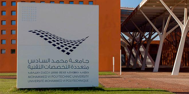 Maroc-Israël: L'OCP appuie la coopération universitaire