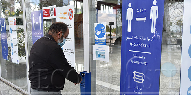 Diapo-Contrôle sanitaire: Le dispositif de l'aéroport Fès-Saïss mis en marche