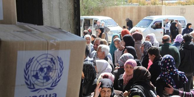 Aide aux Palestiniens : L'ONU appelle à combler le déficit