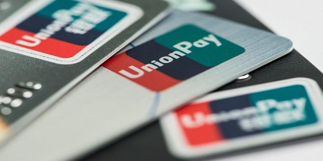 Les cartes UPI acceptées sur les GAB de la BOA