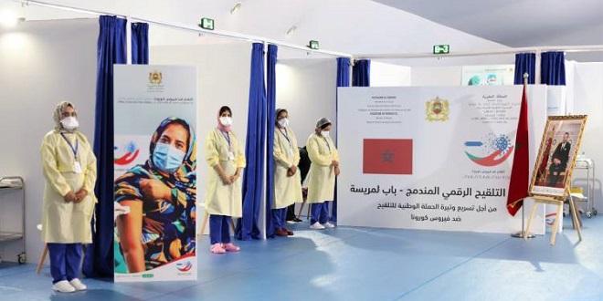 Salé se dote d'un centre de vaccination numérique et intégré