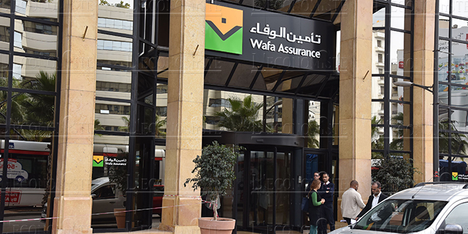 Wafa Assurance: recul du résultat net en 2018